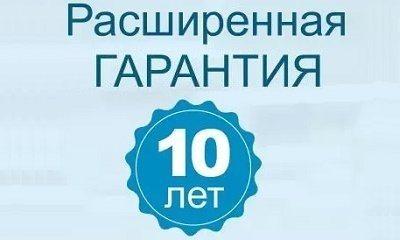 Расширенная гарантия на матрасы Промтекс Ориент Коломна